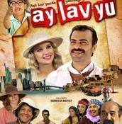 aylavyu